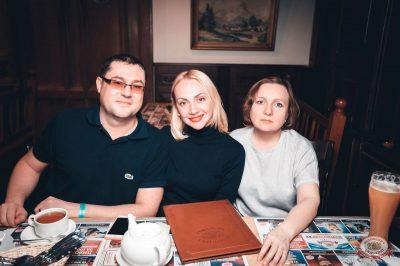 Группа «Рок-острова», 24 января 2019 - Ресторан «Максимилианс» Тюмень - 40