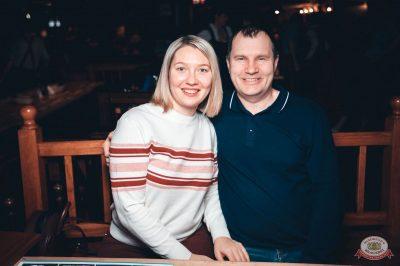 Группа «Рок-острова», 24 января 2019 - Ресторан «Максимилианс» Тюмень - 41