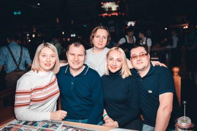 Группа «Рок-острова», 24 января 2019 - Ресторан «Максимилианс» Тюмень - 42