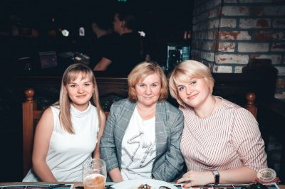 Группа «Рок-острова», 24 января 2019 - Ресторан «Максимилианс» Тюмень - 43