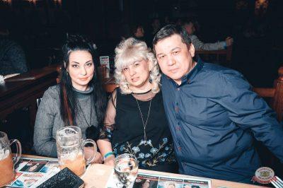 Группа «Рок-острова», 24 января 2019 - Ресторан «Максимилианс» Тюмень - 45