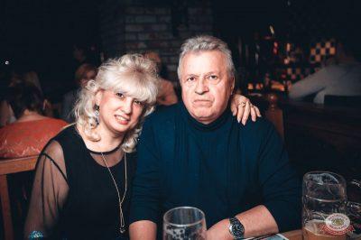 Группа «Рок-острова», 24 января 2019 - Ресторан «Максимилианс» Тюмень - 46