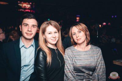 Группа «Рок-острова», 24 января 2019 - Ресторан «Максимилианс» Тюмень - 50