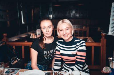 Группа «Рок-острова», 24 января 2019 - Ресторан «Максимилианс» Тюмень - 52