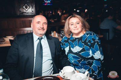 Группа «Рок-острова», 24 января 2019 - Ресторан «Максимилианс» Тюмень - 53