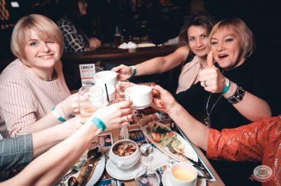 Группа «Рок-острова», 24 января 2019 - Ресторан «Максимилианс» Тюмень - 55
