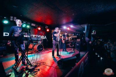 Группа «Рок-острова», 24 января 2019 - Ресторан «Максимилианс» Тюмень - 6