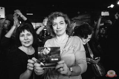 Группа «Рок-острова», 24 января 2019 - Ресторан «Максимилианс» Тюмень - 7