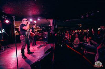 Группа «Рок-острова», 24 января 2019 - Ресторан «Максимилианс» Тюмень - 8