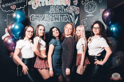 «Дыхание ночи»: Татьянин день студента, 25 января 2019 - Ресторан «Максимилианс» Тюмень - 2