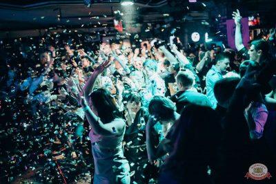 «Дыхание ночи»: Татьянин день студента, 25 января 2019 - Ресторан «Максимилианс» Тюмень - 24