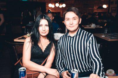 «Дыхание ночи»: Татьянин день студента, 25 января 2019 - Ресторан «Максимилианс» Тюмень - 31