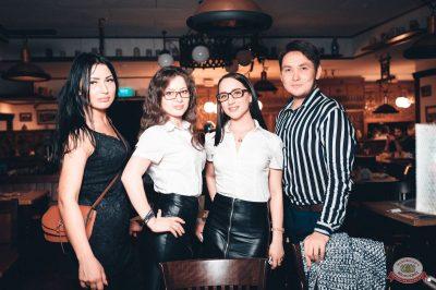 «Дыхание ночи»: Татьянин день студента, 25 января 2019 - Ресторан «Максимилианс» Тюмень - 33
