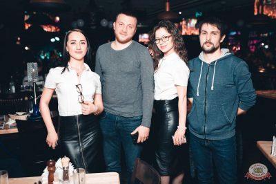 «Дыхание ночи»: Татьянин день студента, 25 января 2019 - Ресторан «Максимилианс» Тюмень - 34