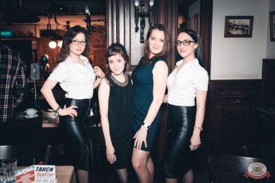«Дыхание ночи»: Татьянин день студента, 25 января 2019 - Ресторан «Максимилианс» Тюмень - 35