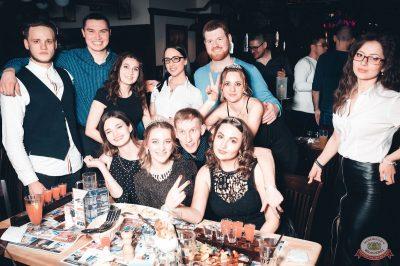 «Дыхание ночи»: Татьянин день студента, 25 января 2019 - Ресторан «Максимилианс» Тюмень - 39