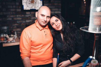 «Дыхание ночи»: Татьянин день студента, 25 января 2019 - Ресторан «Максимилианс» Тюмень - 44