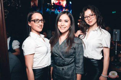 «Дыхание ночи»: Татьянин день студента, 25 января 2019 - Ресторан «Максимилианс» Тюмень - 46
