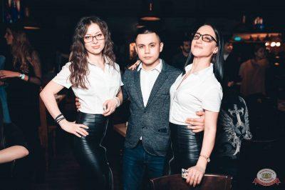 «Дыхание ночи»: Татьянин день студента, 25 января 2019 - Ресторан «Максимилианс» Тюмень - 50