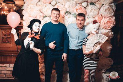 День именинника, 26 января 2019 - Ресторан «Максимилианс» Тюмень - 0003