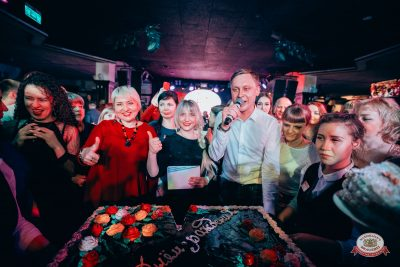 День именинника, 26 января 2019 - Ресторан «Максимилианс» Тюмень - 0023