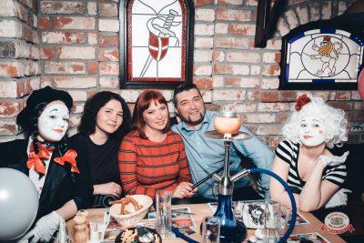День именинника, 26 января 2019 - Ресторан «Максимилианс» Тюмень - 0028