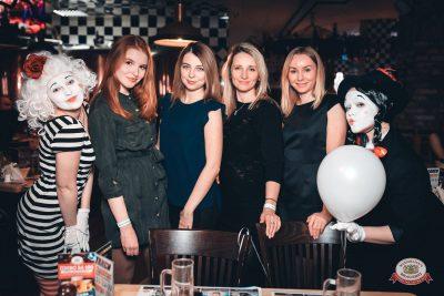День именинника, 26 января 2019 - Ресторан «Максимилианс» Тюмень - 0031