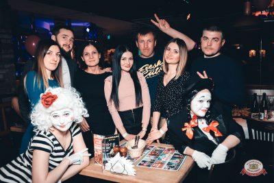 День именинника, 26 января 2019 - Ресторан «Максимилианс» Тюмень - 0032