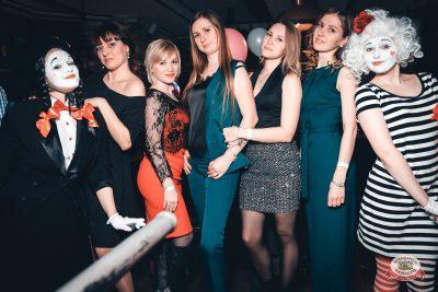День именинника, 26 января 2019 - Ресторан «Максимилианс» Тюмень - 0033