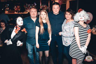 День именинника, 26 января 2019 - Ресторан «Максимилианс» Тюмень - 0040