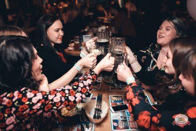 День именинника, 26 января 2019 - Ресторан «Максимилианс» Тюмень - 0043