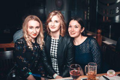 День именинника, 26 января 2019 - Ресторан «Максимилианс» Тюмень - 0047