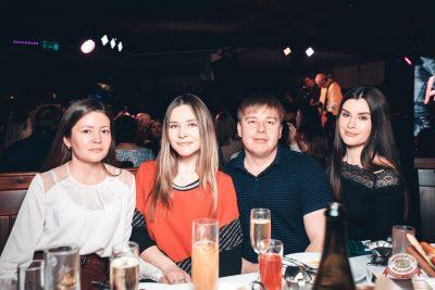 День именинника, 26 января 2019 - Ресторан «Максимилианс» Тюмень - 0049