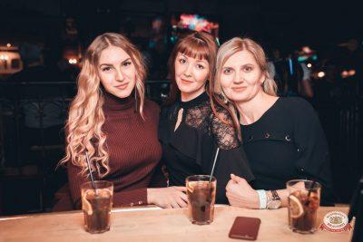 День именинника, 26 января 2019 - Ресторан «Максимилианс» Тюмень - 0052