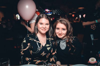 День именинника, 26 января 2019 - Ресторан «Максимилианс» Тюмень - 0062