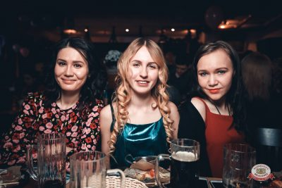 День именинника, 26 января 2019 - Ресторан «Максимилианс» Тюмень - 0063