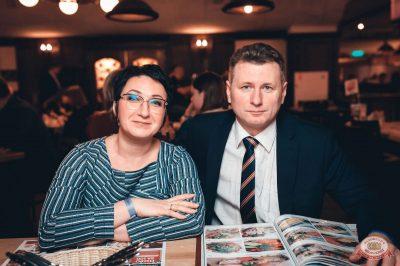 «Вечеринка Ретро FM»: «Комиссар», «Технология», «Размер Project», 31 января 2019 - Ресторан «Максимилианс» Тюмень - 25