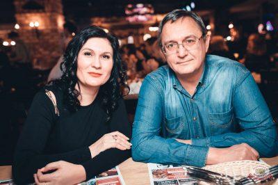 «Вечеринка Ретро FM»: «Комиссар», «Технология», «Размер Project», 31 января 2019 - Ресторан «Максимилианс» Тюмень - 26