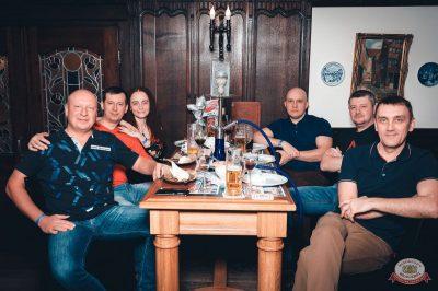 «Вечеринка Ретро FM»: «Комиссар», «Технология», «Размер Project», 31 января 2019 - Ресторан «Максимилианс» Тюмень - 32