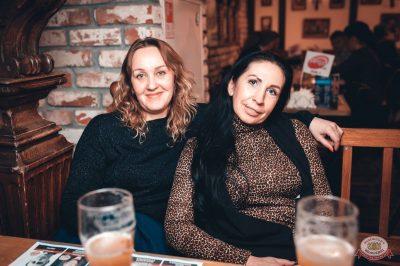 «Вечеринка Ретро FM»: «Комиссар», «Технология», «Размер Project», 31 января 2019 - Ресторан «Максимилианс» Тюмень - 39