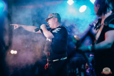 «Вечеринка Ретро FM»: «Комиссар», «Технология», «Размер Project», 31 января 2019 - Ресторан «Максимилианс» Тюмень - 4