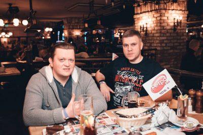 «Вечеринка Ретро FM»: «Комиссар», «Технология», «Размер Project», 31 января 2019 - Ресторан «Максимилианс» Тюмень - 48