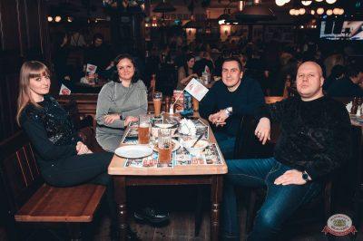 «Вечеринка Ретро FM»: «Комиссар», «Технология», «Размер Project», 31 января 2019 - Ресторан «Максимилианс» Тюмень - 50