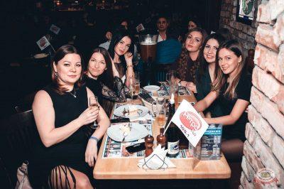 «Вечеринка Ретро FM»: «Комиссар», «Технология», «Размер Project», 31 января 2019 - Ресторан «Максимилианс» Тюмень - 56