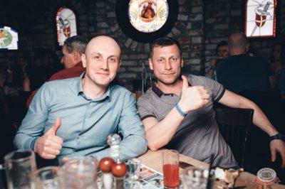 «Вечеринка Ретро FM»: «Комиссар», «Технология», «Размер Project», 31 января 2019 - Ресторан «Максимилианс» Тюмень - 57