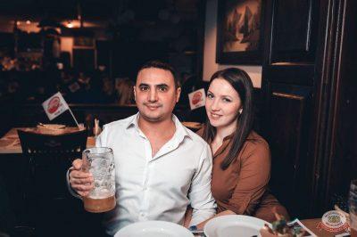 «Вечеринка Ретро FM»: «Комиссар», «Технология», «Размер Project», 31 января 2019 - Ресторан «Максимилианс» Тюмень - 59