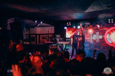 «Вечеринка Ретро FM»: «Комиссар», «Технология», «Размер Project», 31 января 2019 - Ресторан «Максимилианс» Тюмень - 9