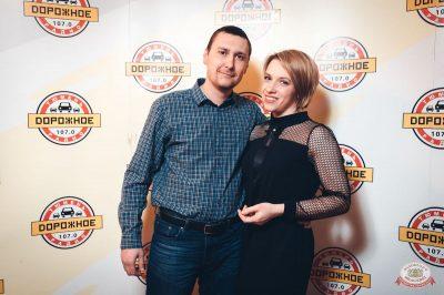 Сергей Бобунец, 7 февраля 2019 - Ресторан «Максимилианс» Тюмень - 12
