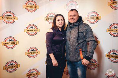 Сергей Бобунец, 7 февраля 2019 - Ресторан «Максимилианс» Тюмень - 13