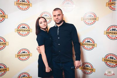 Сергей Бобунец, 7 февраля 2019 - Ресторан «Максимилианс» Тюмень - 16